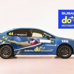 Subaru 2016 Australian Rally Team Name Confirmed