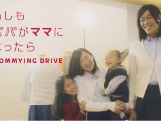 Nissan turns dads into mums