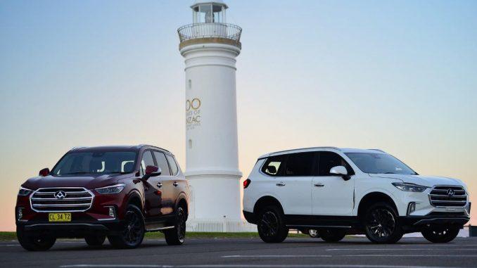 LDV reveals D90 SUV in Australia