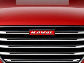 haval suv grille badge